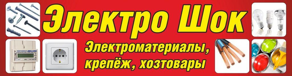 026600164340_1.jpg?1590992926221