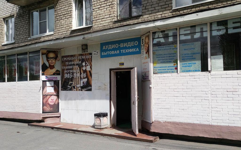 Tovary_dlya_doma_dachi_i_ofisa_Metallost