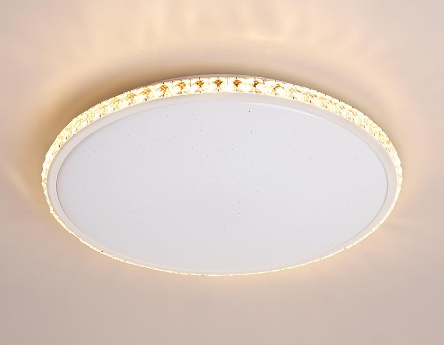 Управляемый потолочный светильник, серия Orbital