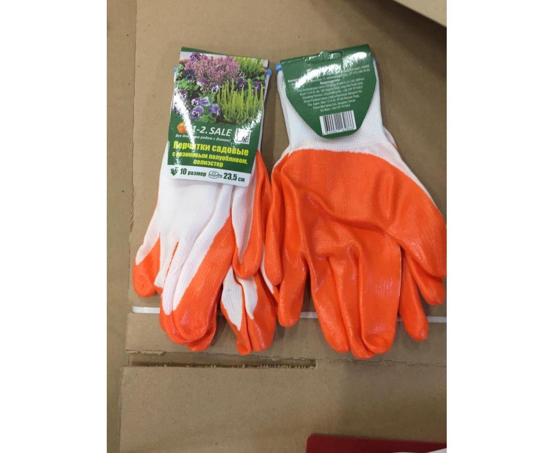 Перчатки с резиновым полуобливом