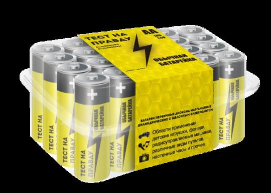 Алкалиновая батарейка Тест на правду