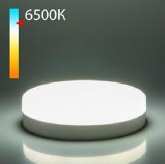 gauss%20gx53_lamp.jpg?1601627027683